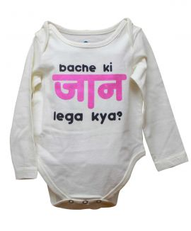BACHE KI JAAN FULL SLEEVES