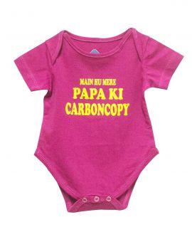 PAPA KI CARBONCOPY