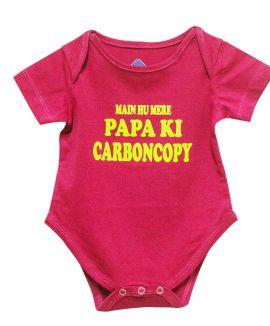 PAPA KI CARBONCOPY ROMPER