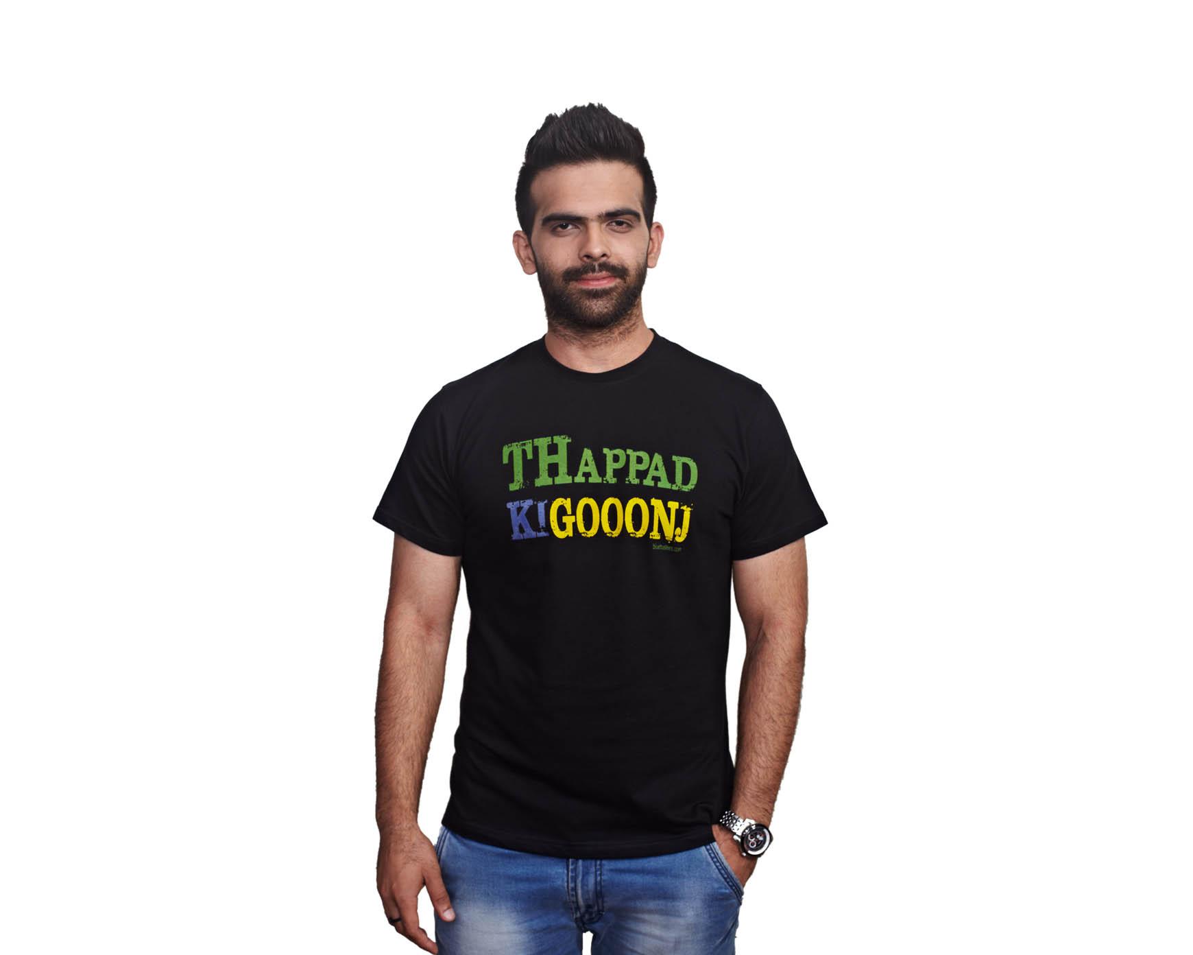 THAPPAD