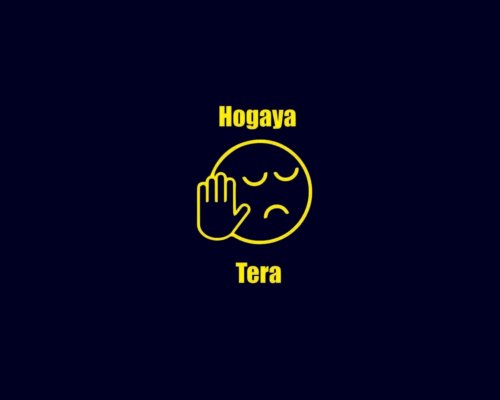 HOGAYA-TERA