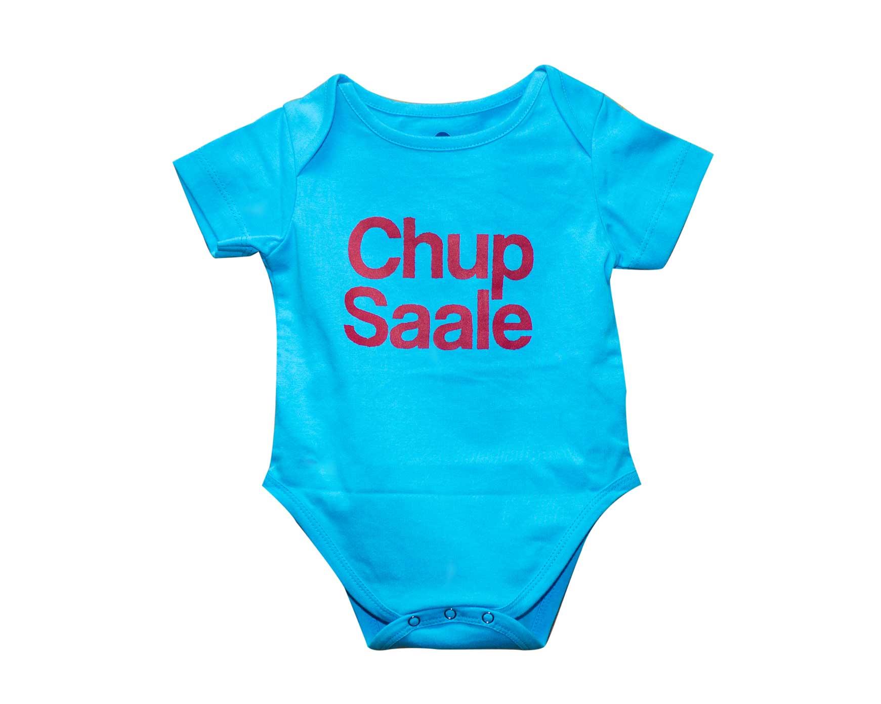 CHUP-SAALE-ROMPER