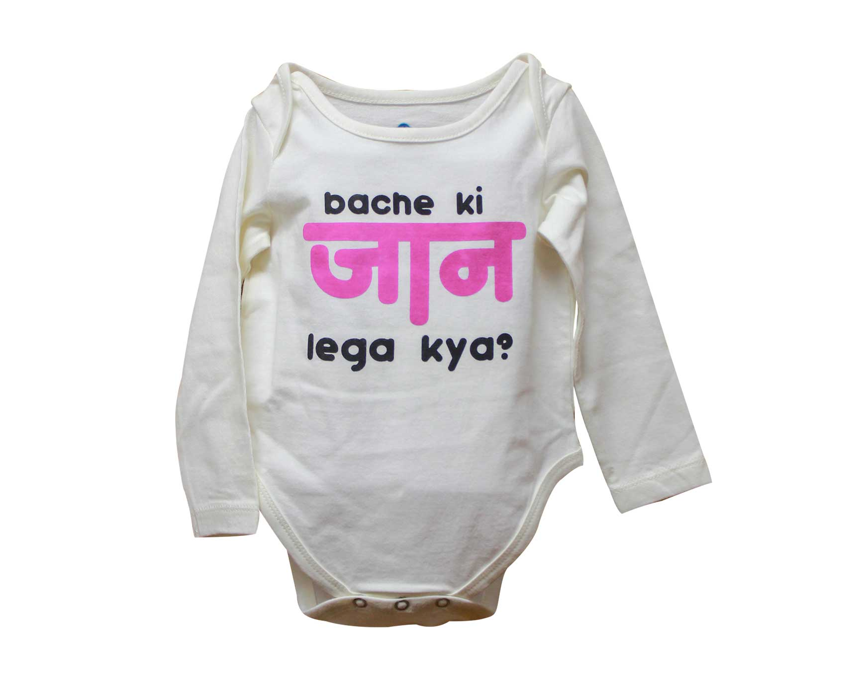 bache ki jaan kids romper for kids .jpg