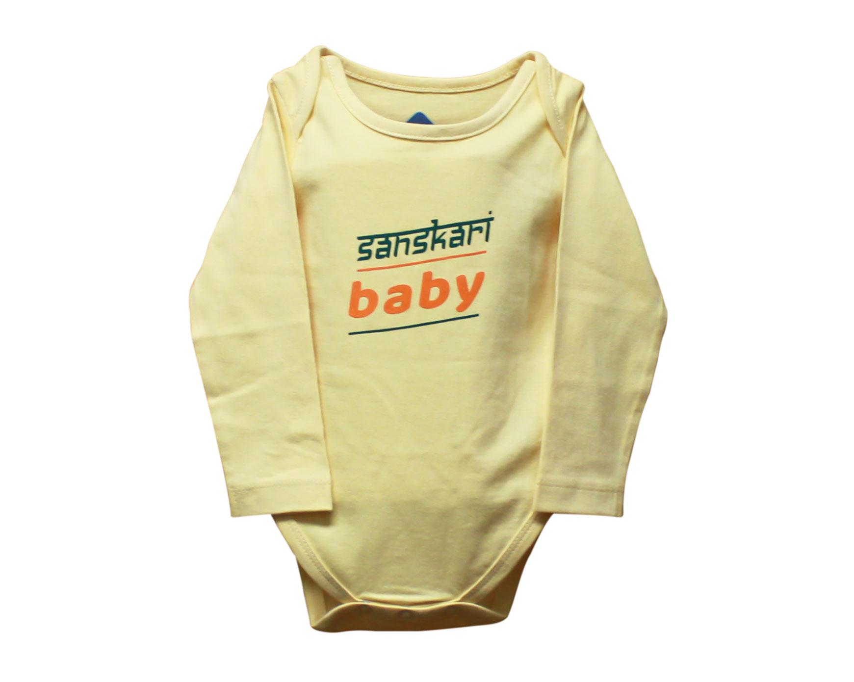 sanskari baby romper .jpg