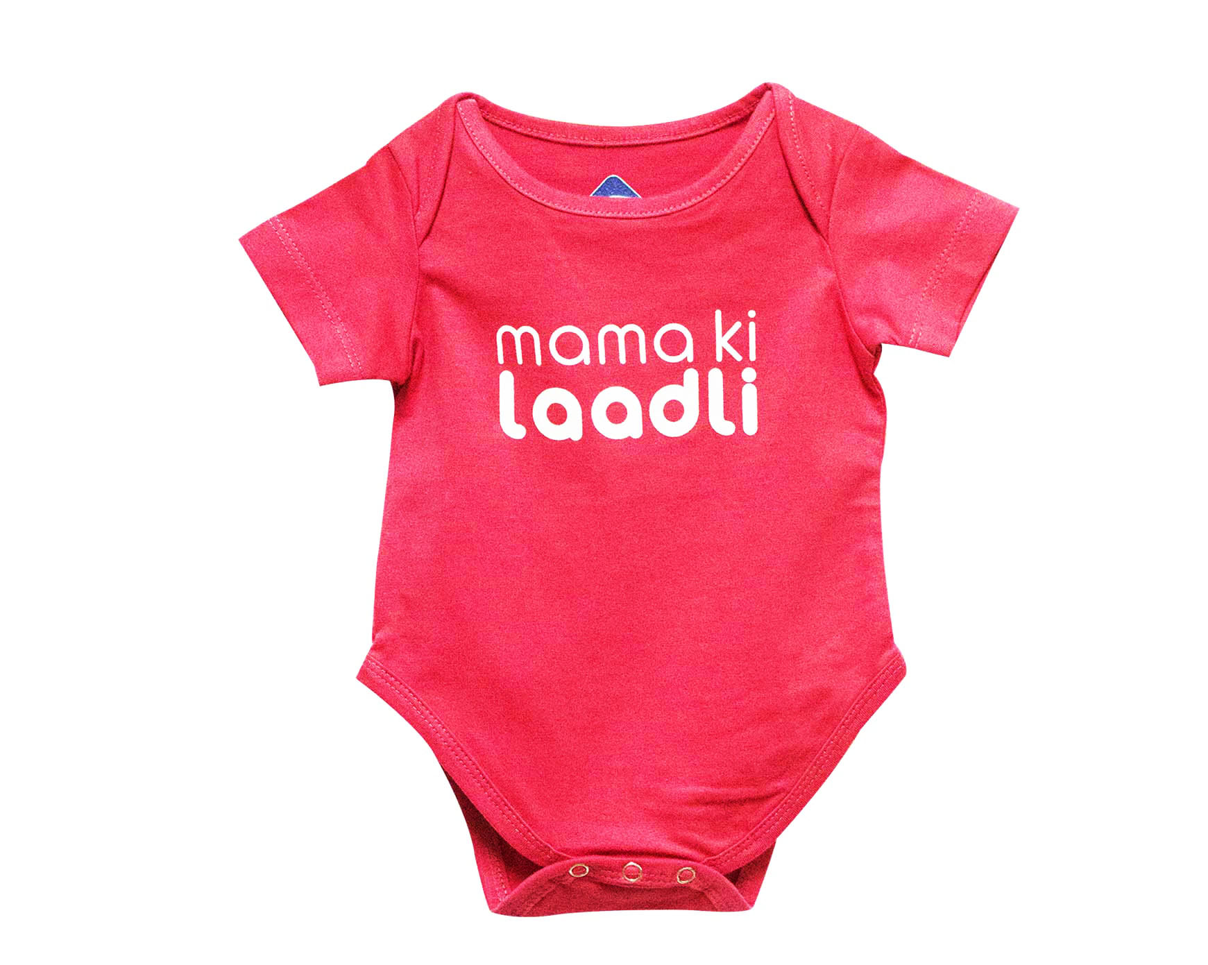 Mama-Ki-laadli-proper.jpg