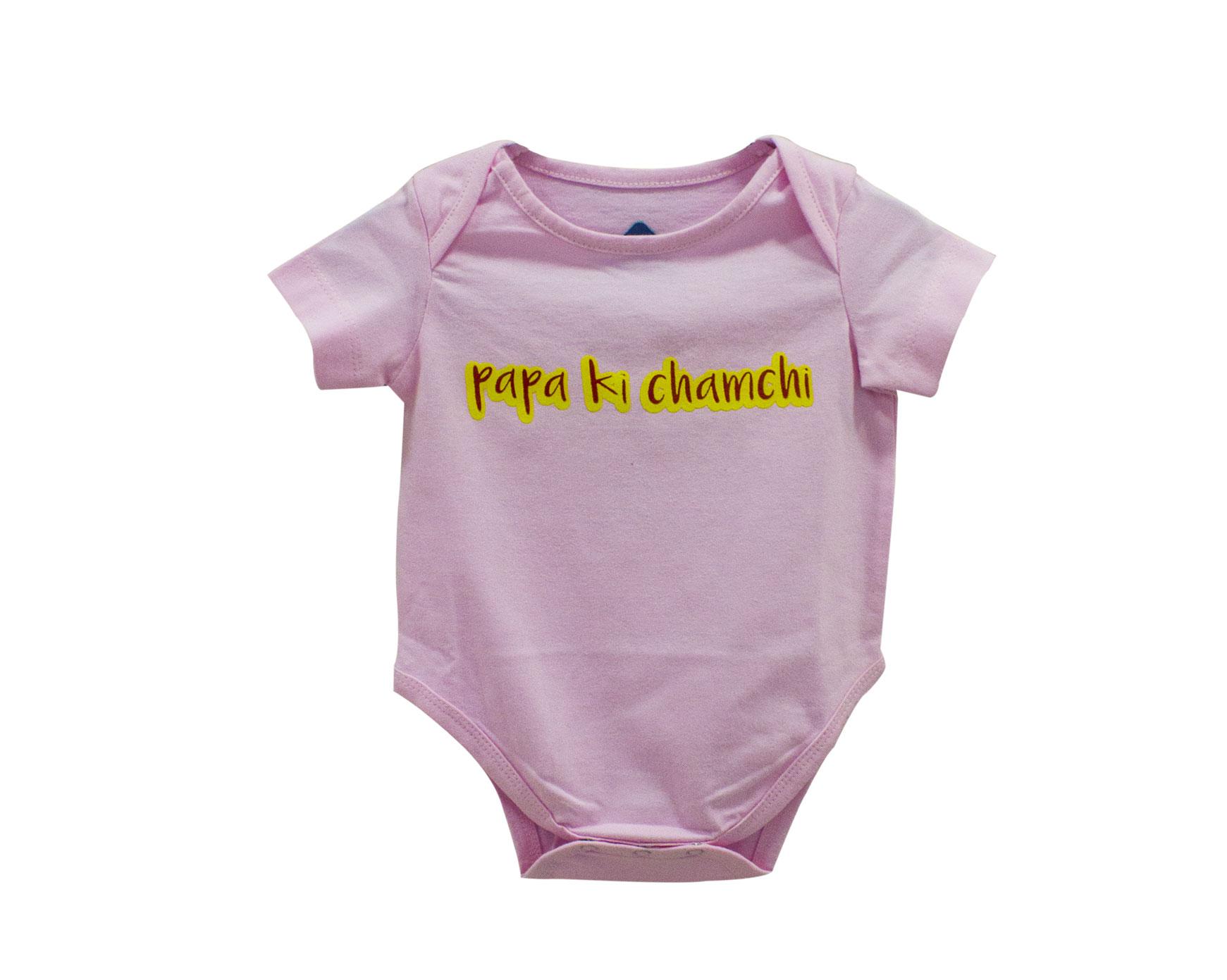 Papa-Ki-Chamchi.jpg