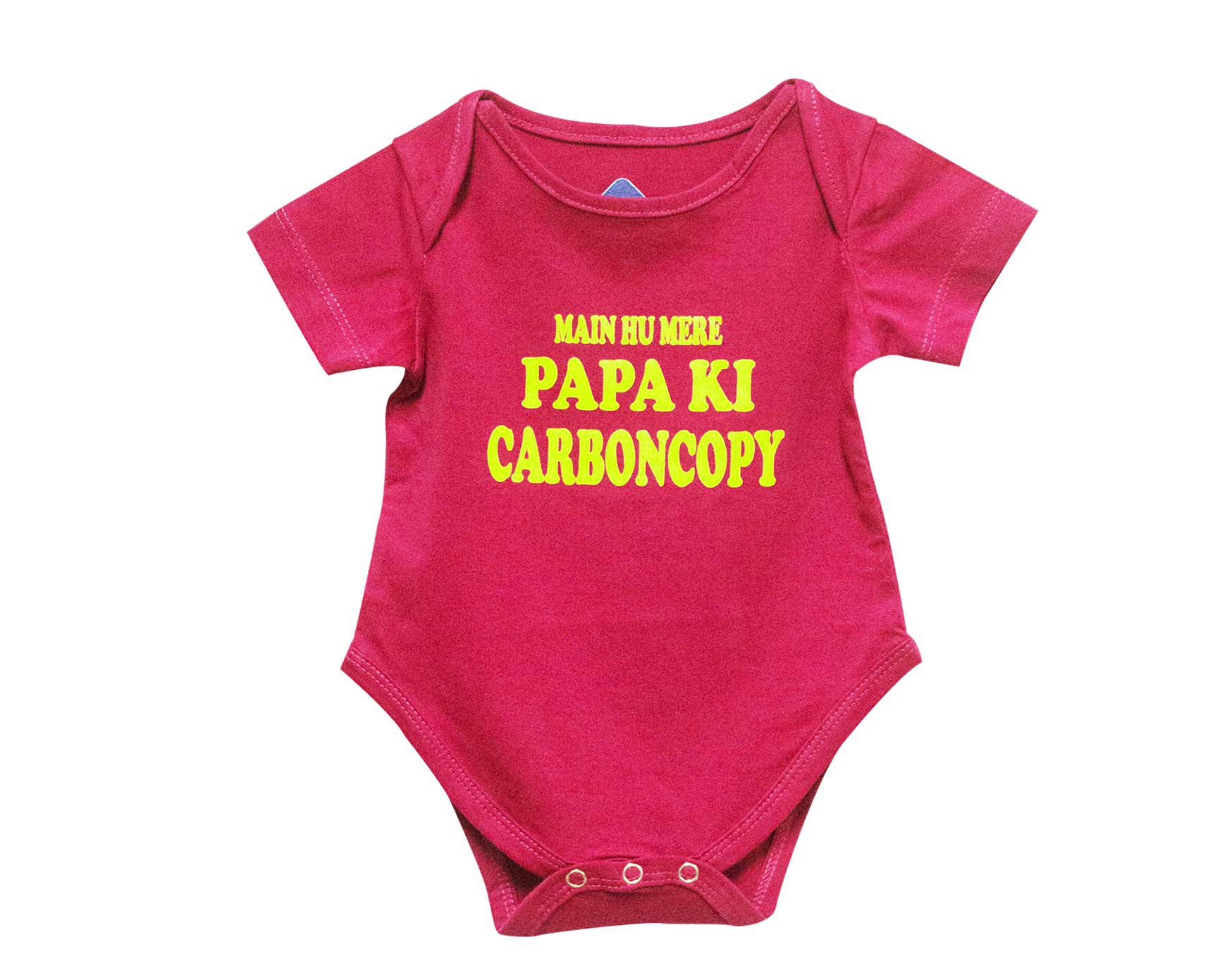 Carbon-Copy-2.jpg