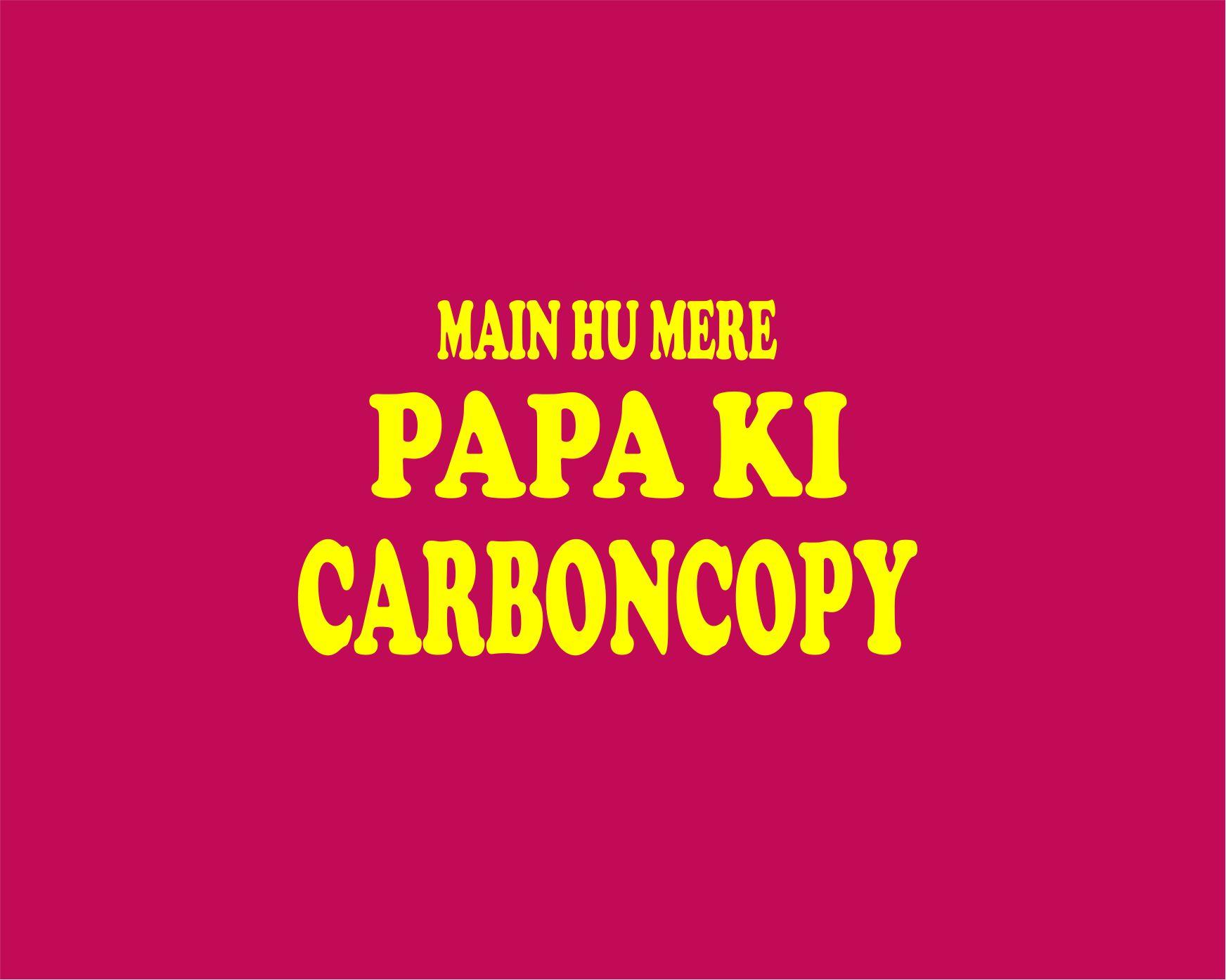 PAPA KI CARBONCOPY.jpg