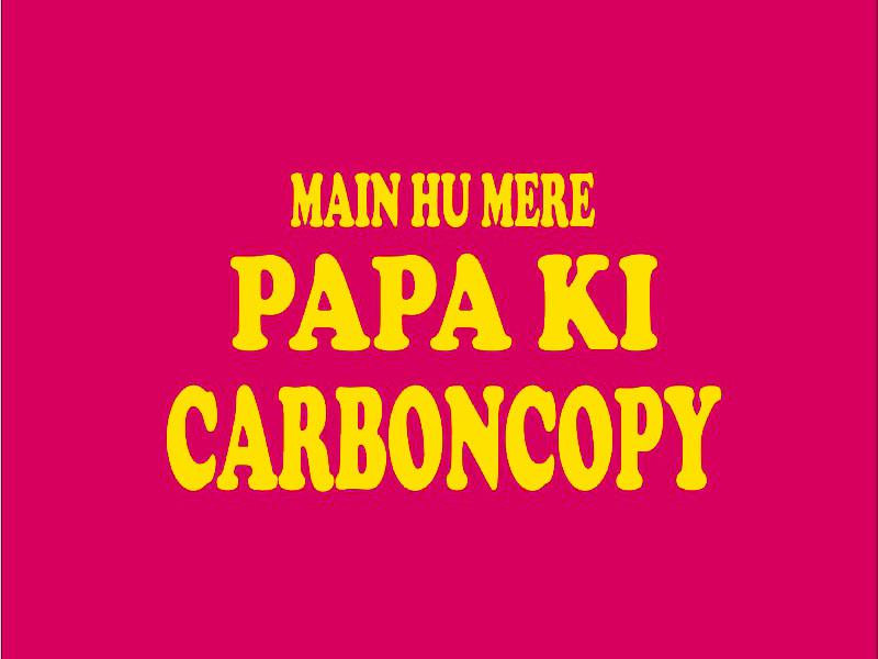 CARBONCOPY.jpg