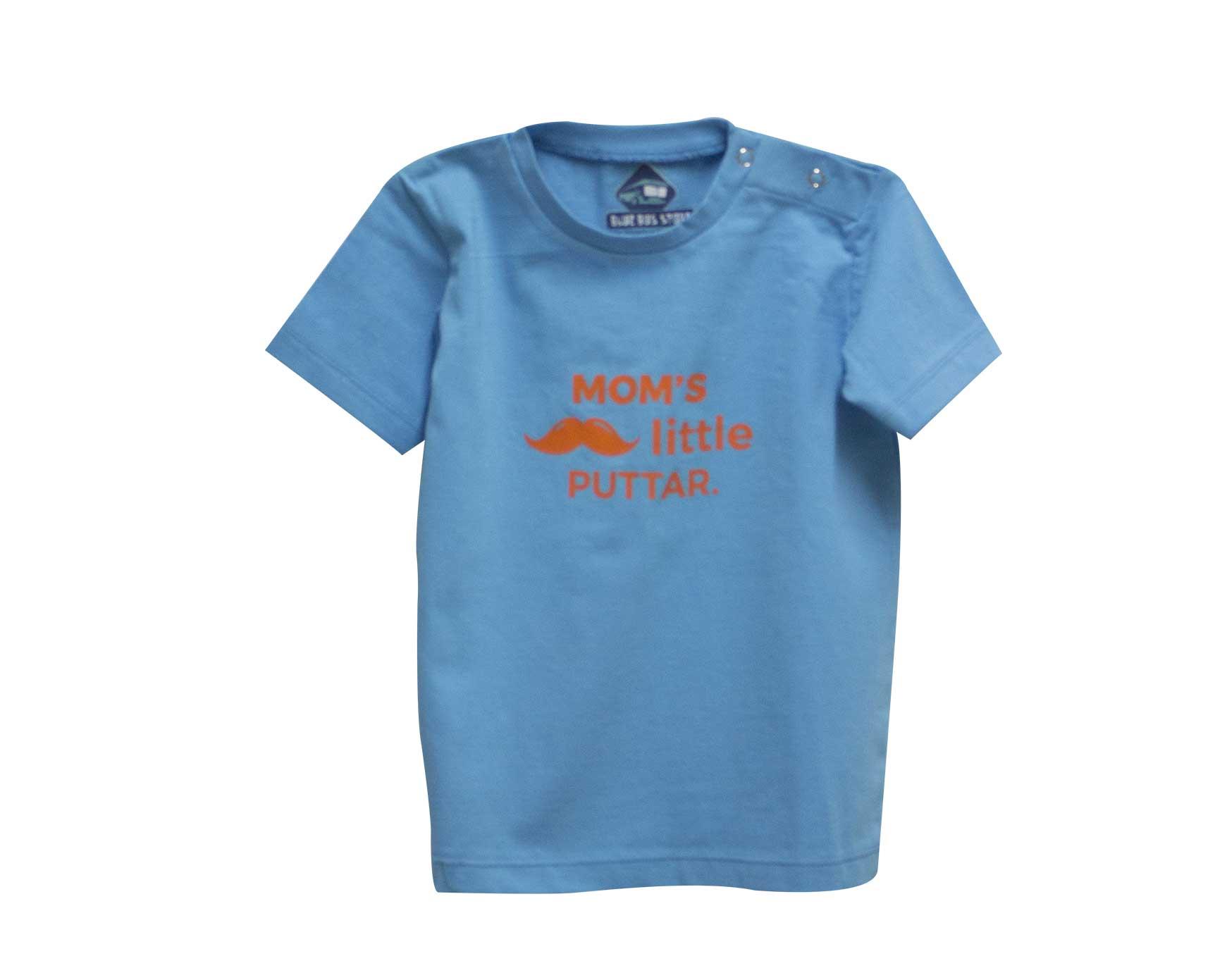 MomsLilPuttar-Tshirt.jpg