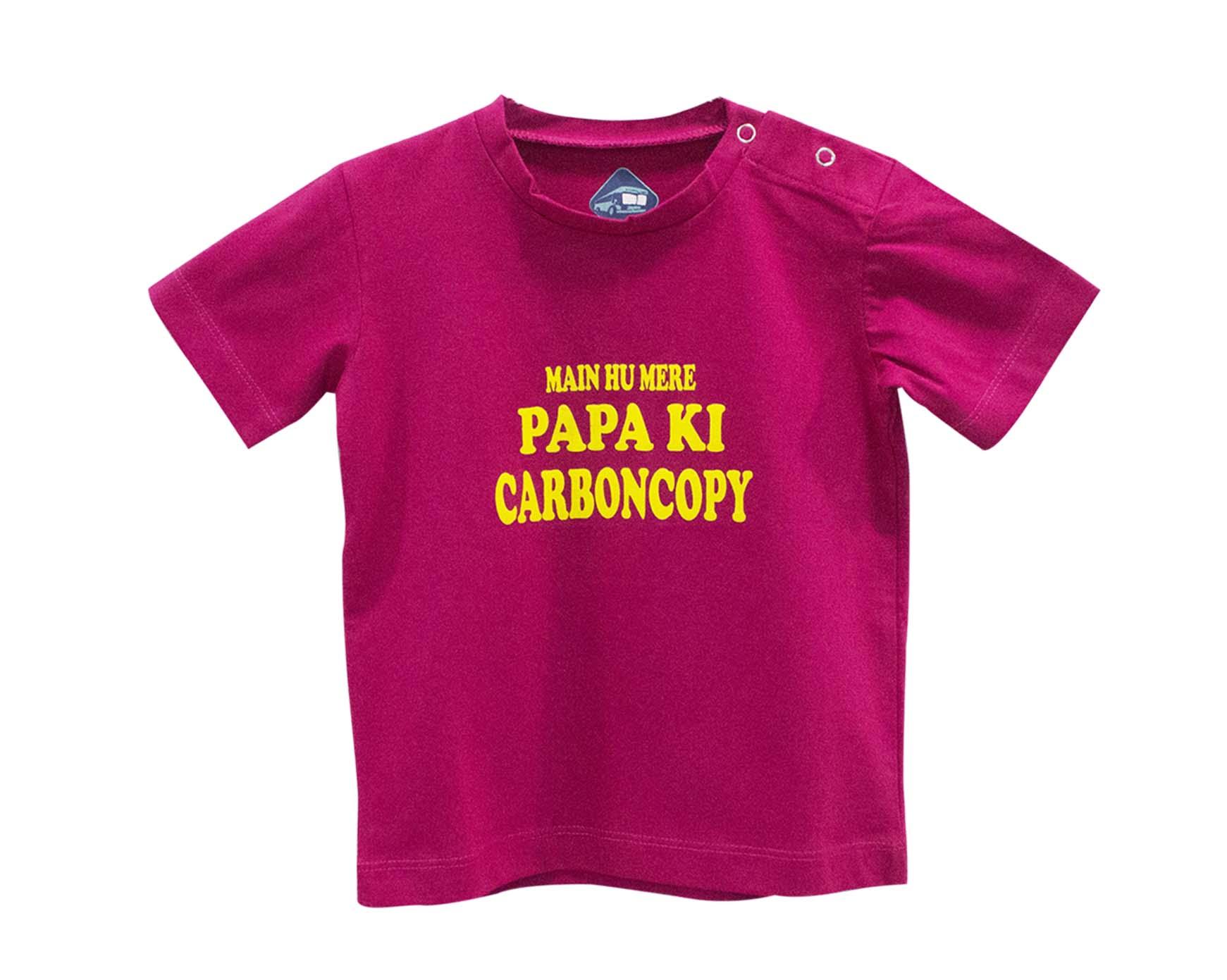 carboncopy-tshirt.jpg