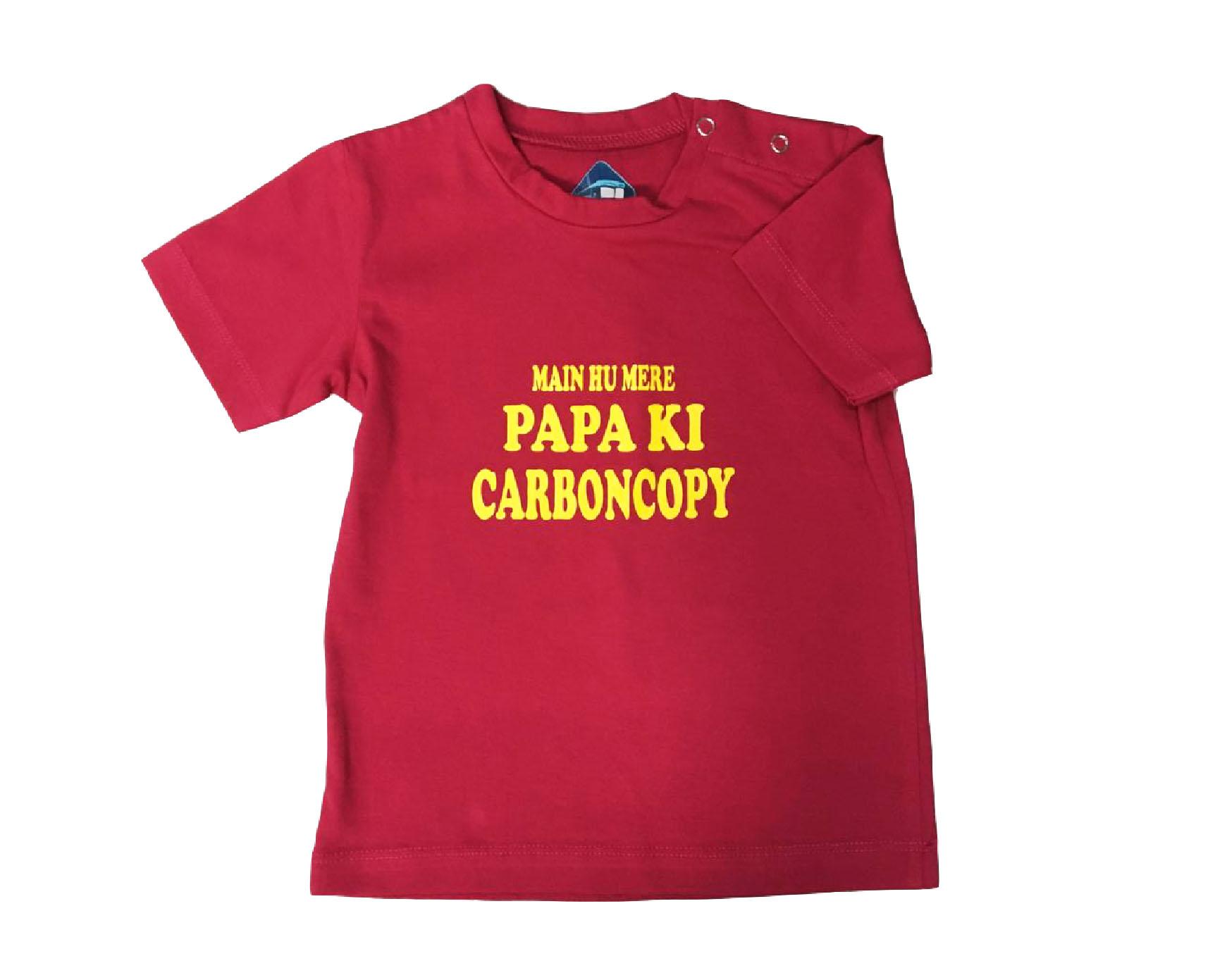 papa-ki-carboncopy.jpg