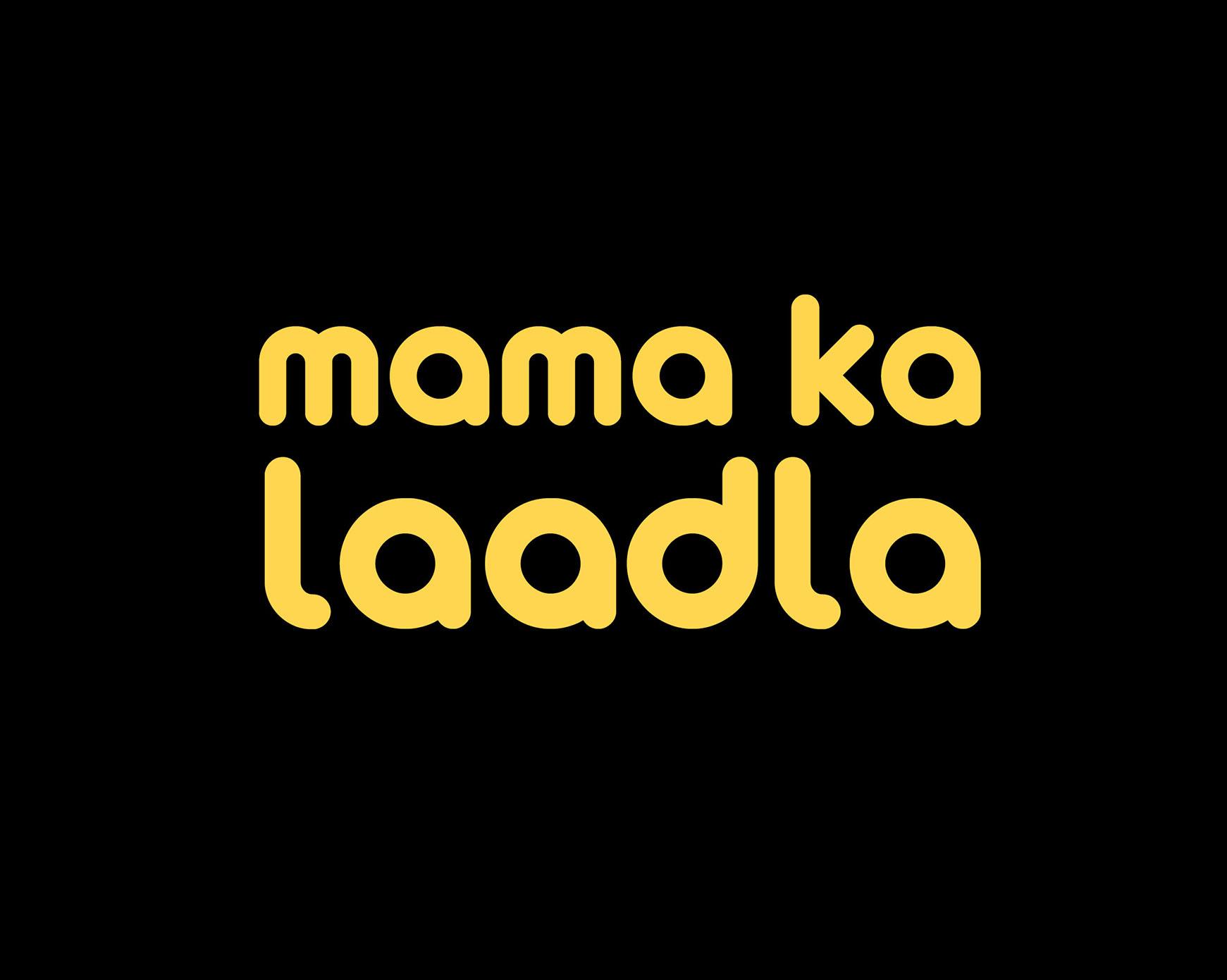 228-MAMA-KA-LAADLA.jpg
