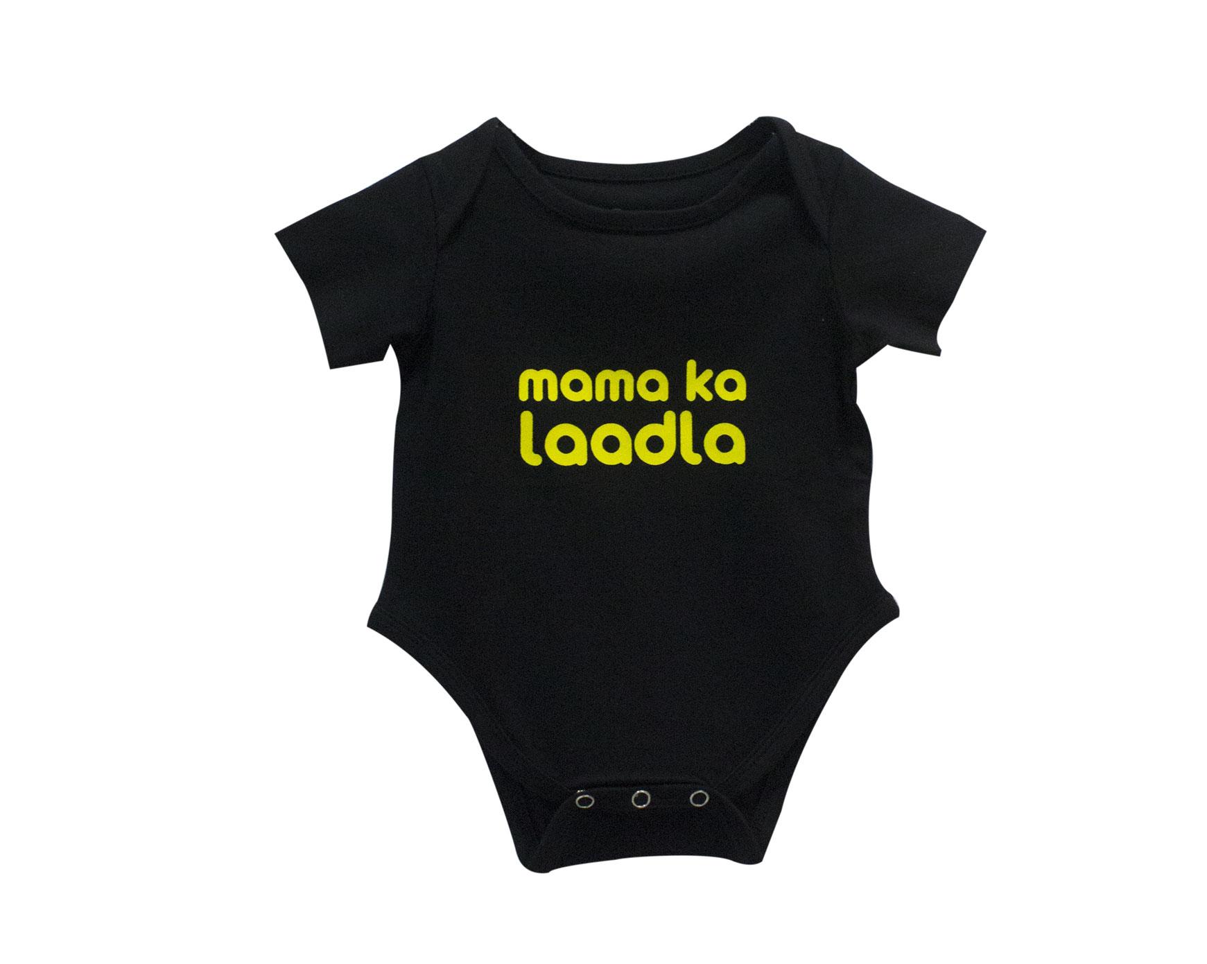 MamaKi-ladliBlack.jpg
