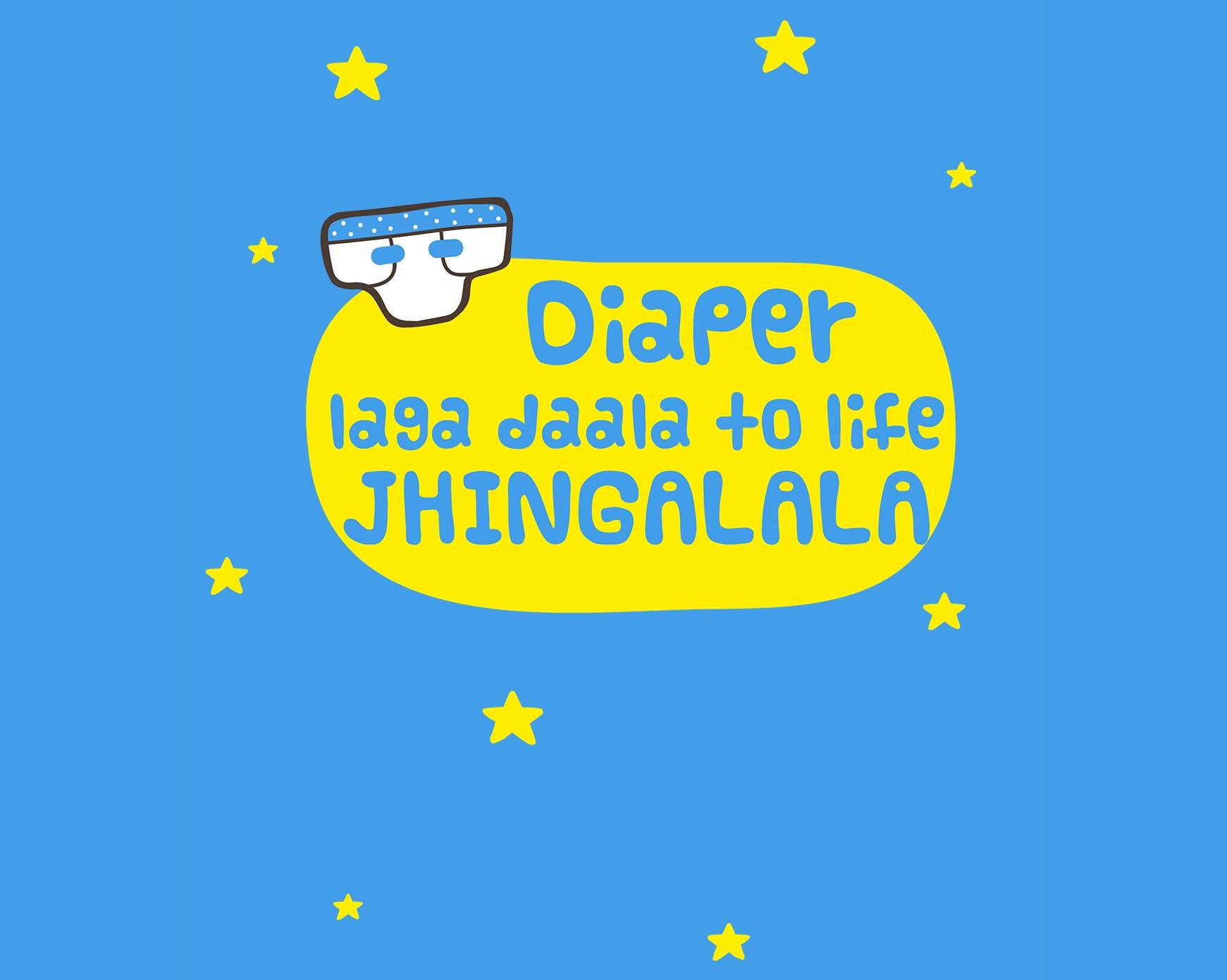 234-Jingalala.jpg