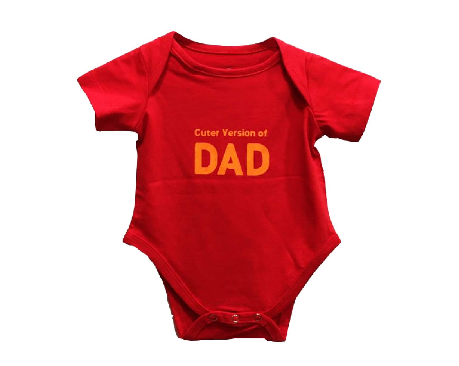 cuter-version-of-dad.jpg
