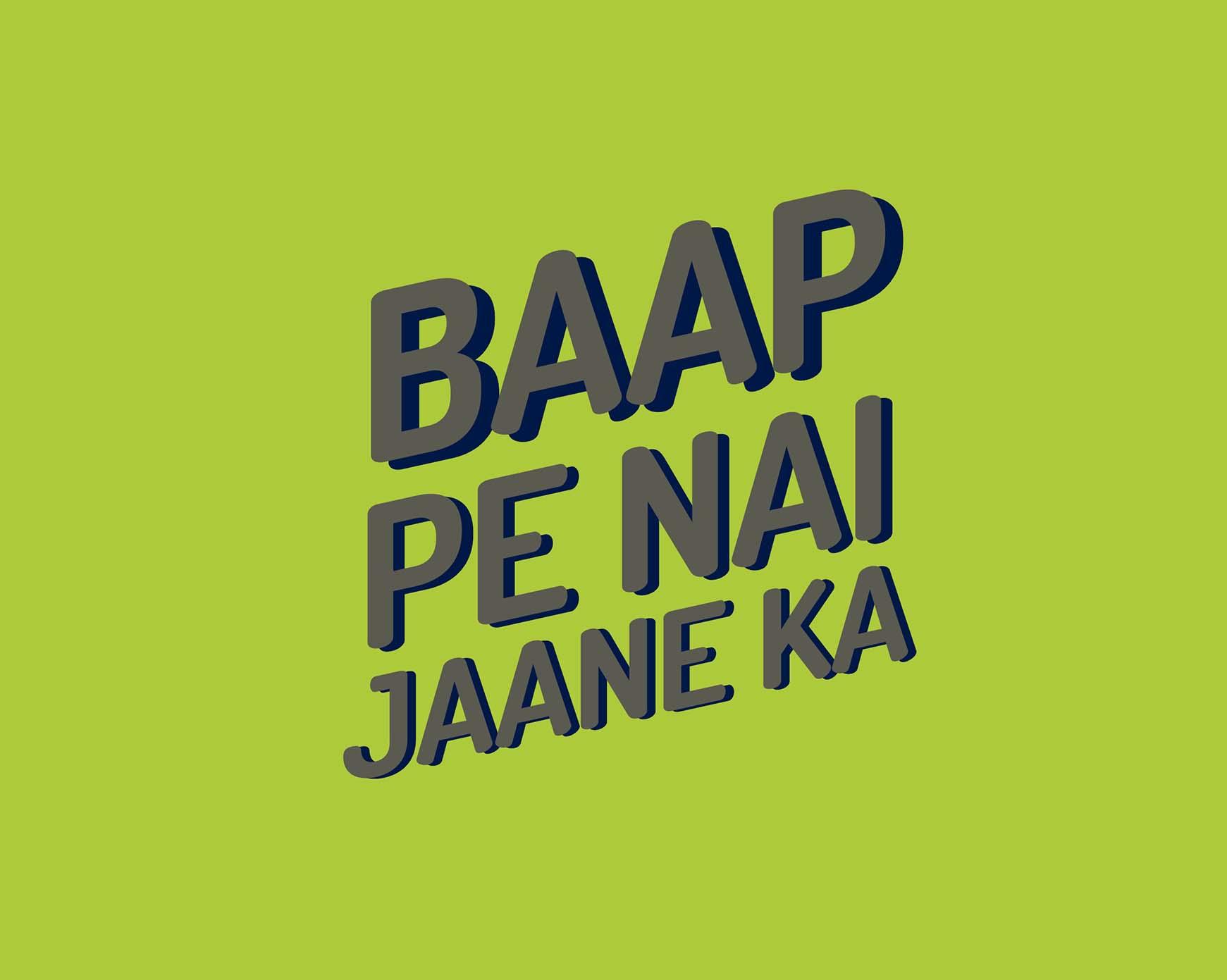 243-Baap-Pe-Nahi-Jaane-ka.jpg