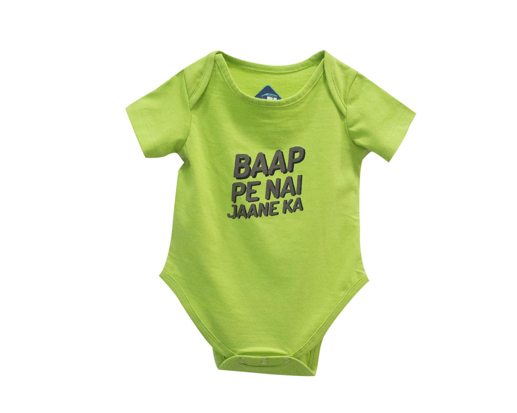 Baap-Pe-Nahi-Jaane-Ka.jpg